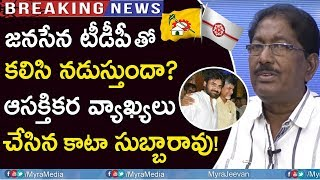 Kundabaddalu Subbarao Comments On Why Janasena Supported To CBN Hunger Strike Over Sand Scarcity