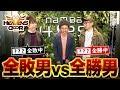 HEAVENS DOOR 第173話(1/4) 【アナザーゴッドハーデス-奪われたZEUSver.-…