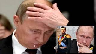 В чем состояла ошибка Николая II и Владимира Путина?