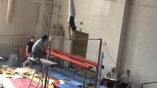 Спортивная гимнастика 2 разряд. Перекладина