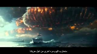 Independence Day Resurgence Official HD Trailer #1 2016 مترجم