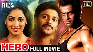 Hero Full Hindi Dubbed Movie HD | Srikanth | Prithviraj | Yami Gautam | Bala | Indian Films