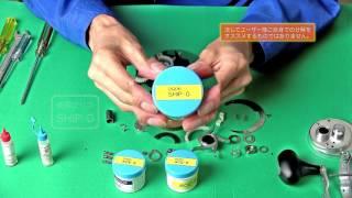 Техническое обслуживание Shimano Calcutta (Maintenance Japan)