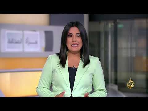 مرآة الصحافة الثانية 22/9/2018  - نشر قبل 4 ساعة