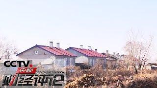 《央视财经评论》 20191128 再延30年!土地承包期变了,什么不变?  CCTV财经