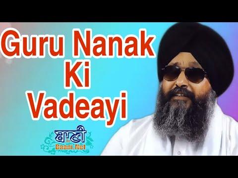 Peaceful-Kirtan-Bhai-Lakhwinder-Singh-Ji-Sri-Darbar-Sahib-Live-Gurbani-Kirtan-2020
