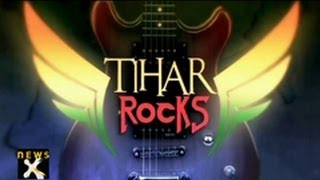 NewsX Exclusive: Tihar Rocks - 1 of 2