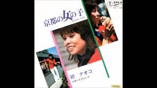 京都の女の子 ・・・研ナオコ 研ナオコ 検索動画 19