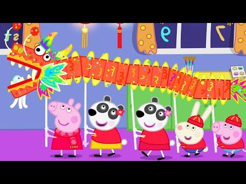 Peppa Pig Full Episodes | Season 7 Compilation 45 | Kids TV