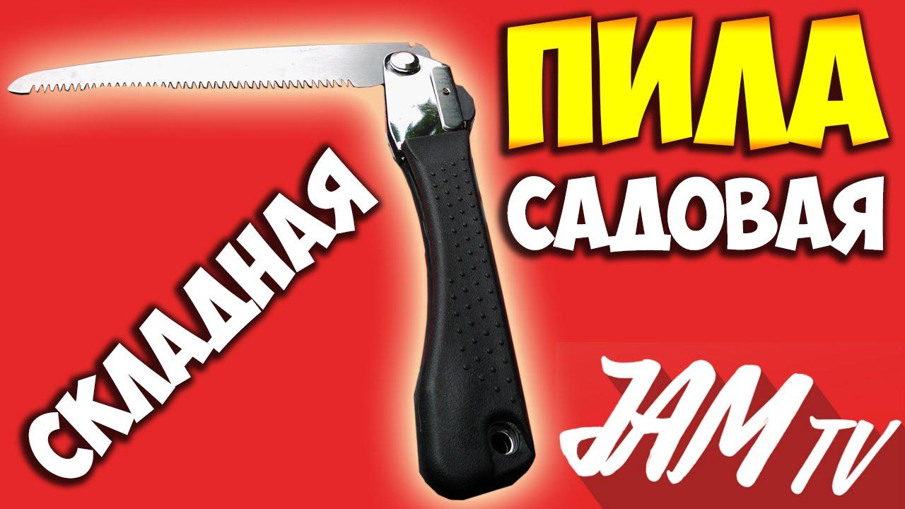 тест ручной цепной пилы - YouTube