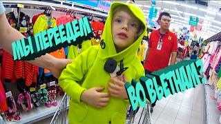 видео Шоппинг во Вьетнаме. Лучшие города для шоппинга. Что можно купить во Вьетнаме?