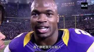 nfl 美式足球隊員 亂對嘴 1 a bad lip reading 中文字幕