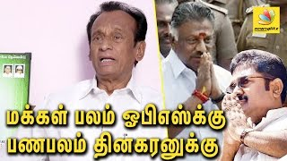 MLA Semmalai about OPS and TTK DInakaran contesting in RK Nagar election | Latest Interview