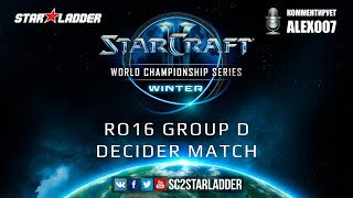 2019 WCS Winter EU - Ro16 Group D Decider Match: Rail (P) vs Harstem (P)