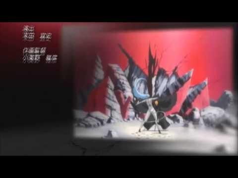 Haruka Kanata (Bleach) - Full