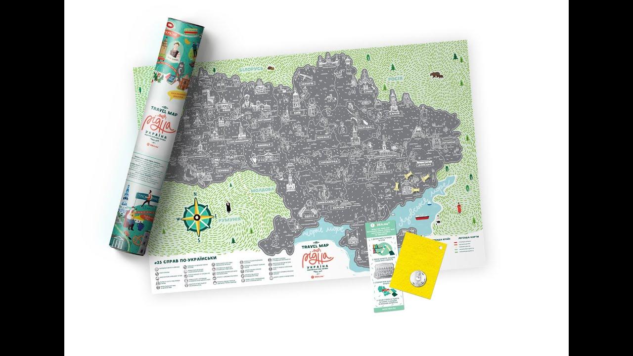 картинки украины карты
