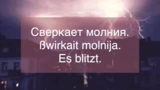 """Russisch lernen mit Spaß - """" Das Wetter"""" - Russisch-Erleben.de"""