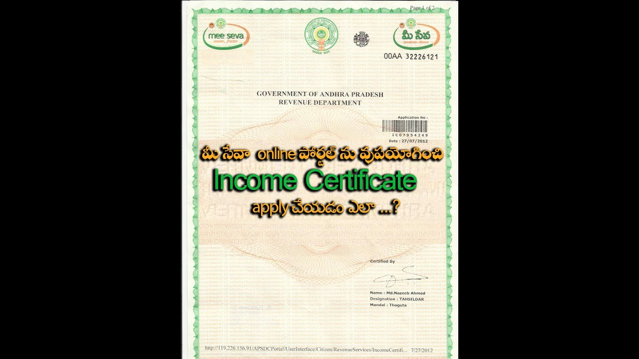 How to apply income cirtificate using meeseva online portal how to apply income cirtificate using meeseva online portal youtube aiddatafo Gallery