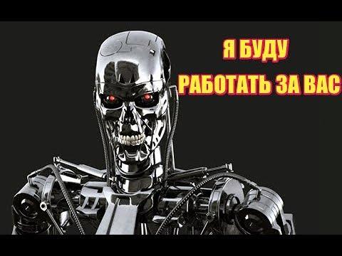 Заработок 300 рублей в день на автомате.Пассивный заработок на автомате.