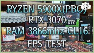 라이젠 5900X 프레임 테스트| FPS test | 블레이드 앤 소울 | Blade & Soul |
