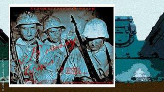 В тылу врага (1941) - военный фильм