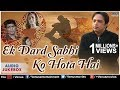 Ek Dard Sabhi Ko Hota Hai : Best Hindi Album Songs | Singer - Altaf Raja || Audio Jukebox