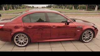 Давидыч - BMW М5 E60 (нарезка)