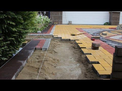 Укладка тротуарной плитки | Процесс