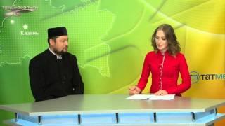 Новости на татарском языке 15.04.15