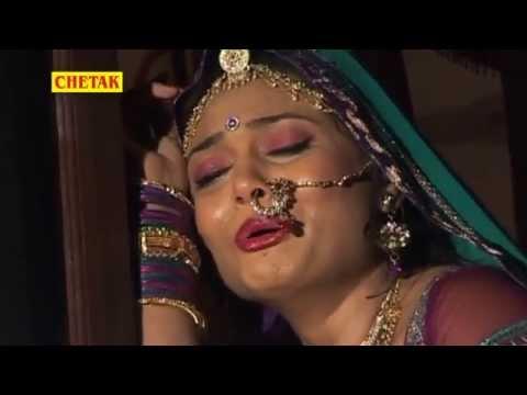 Ramdev Beera Aaja Sugna bulave || सुगना बुलावे रामदेव बीरा आजा || Rani Rangili Hits thumbnail