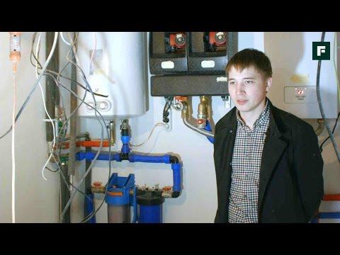 видео: Инженерные коммуникации в доме из газоблока в стиле шале // forumhouse