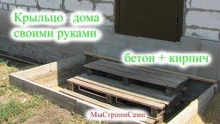 Крыльцо на даче: как оформить для дачного дома своими руками, строительство, устройство, фото и видео