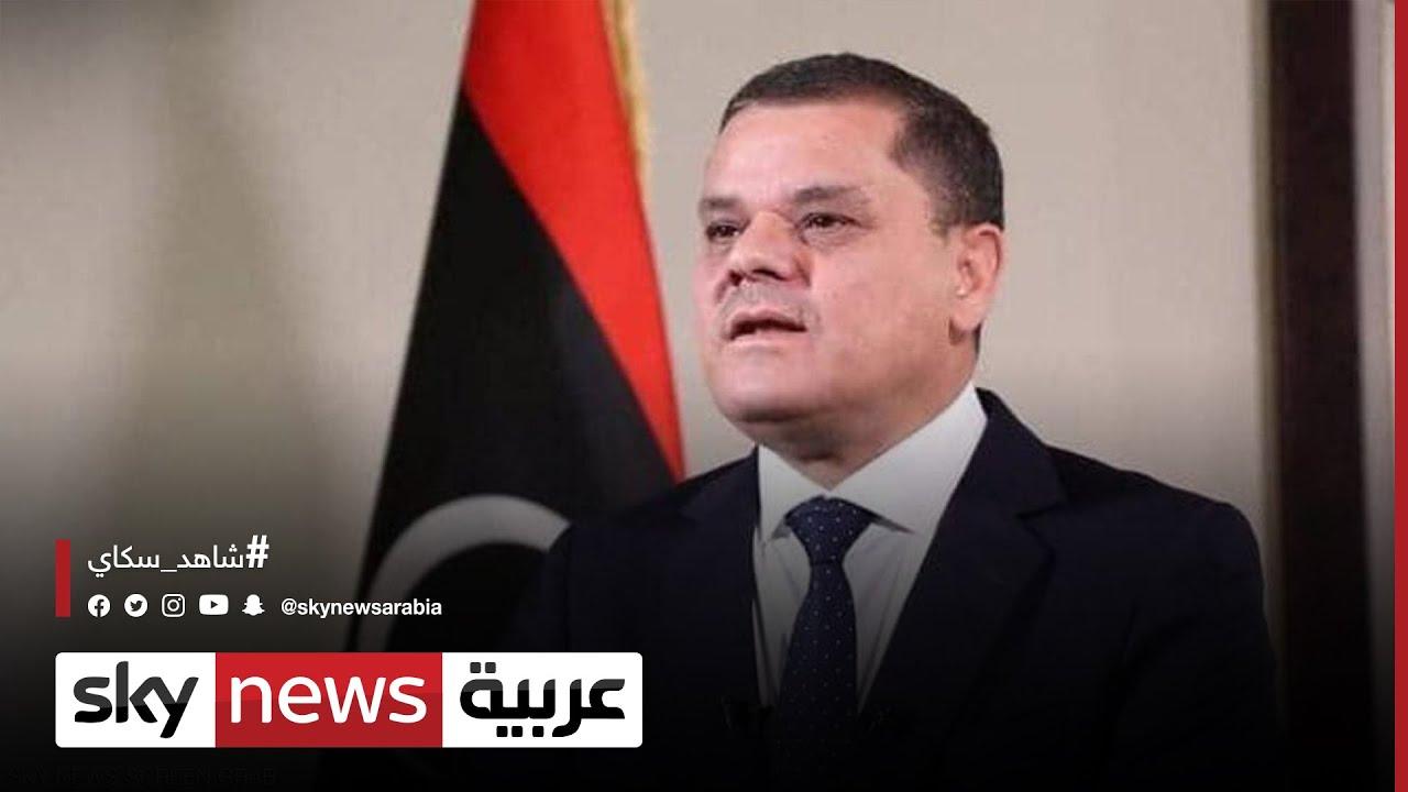 الدبيبة يزور أنقرة اليوم على رأس وفد مكون من 14 وزيراً  - نشر قبل 2 ساعة