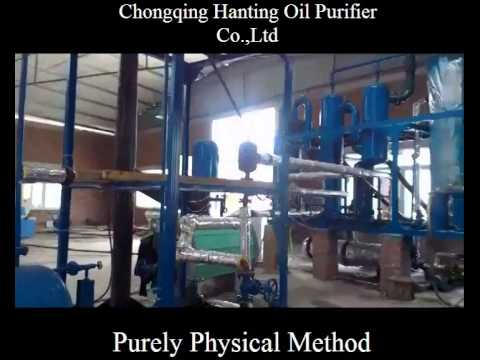 HTZL Waste Oil Recycling System