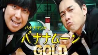 バナナマンの日村勇紀さんが、乃木坂46の生田絵梨花さんについて語って...