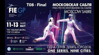 GP Men's Sabre Individual Moscow RUS 2018 - T08 - Final