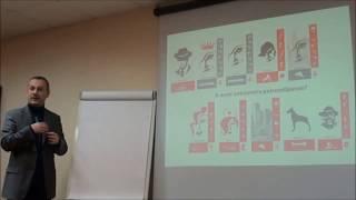 Игра в HR-Мафию и эффективное управление изменениями