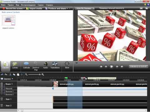 Как создать сайт видеоурок скачать - formats186