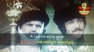 """Песня """"Звенит январская вьюга"""" из к/ф """"Иван Васильевич меняет профессию"""""""