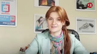Смотреть видео НОВОСТИ Россия отказалась обменивать американского шпиона на Бутину онлайн