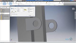 Cварные конструкции в Autodesk Inventor