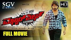Masterpiece - Kannada Full HD Movie   Yash, Shanvi Srivastava   Blockbuster Kannada New Movies