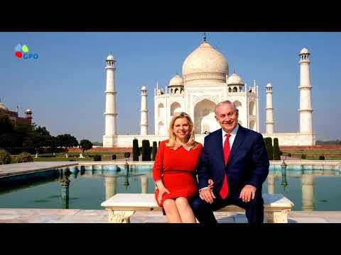 PM Benjamin Netanyahu and his wife Sara visited the Taj Mahal