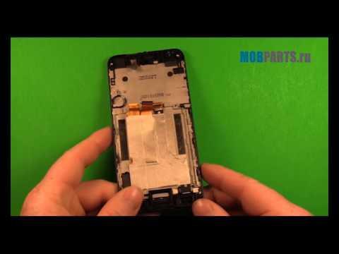 Как разобрать HTC Desire 626