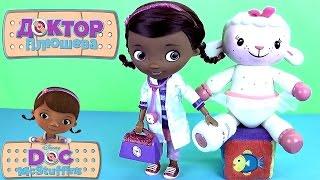 Доктор Плюшева - Мультфильмы с игрушками для девочек. Doc McStuffins