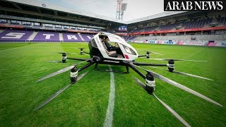 """First flying """"drone-taxi"""" takes off in Vienna"""