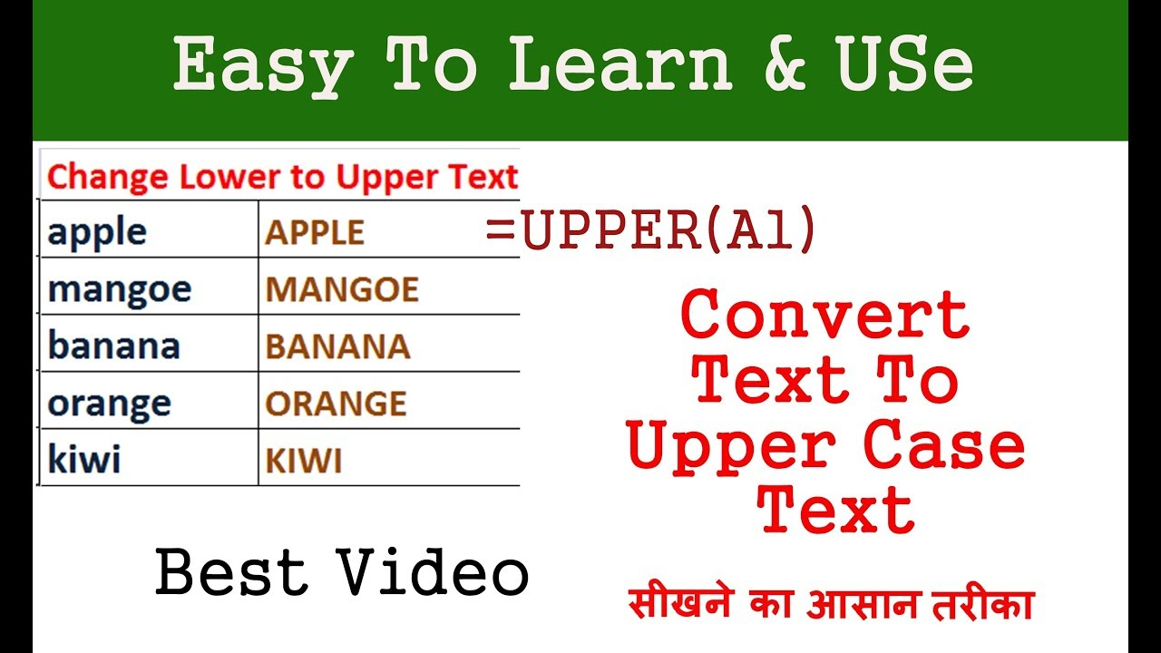 Upper function in excel in hindi - SKD TECH
