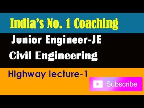 SSC JE /AE Coaching Scholarship Scheme