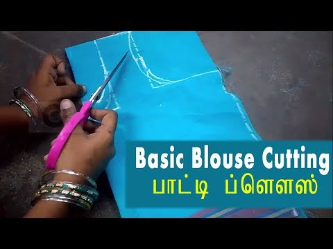 Blouse cutting in tamil  | basic blouse cutting and stitching in tamil | easy blouse cutting