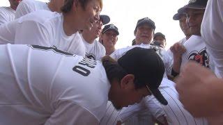 サブロー選手引退試合にカメラが密着【広報カメラ】